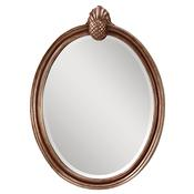 Mahogany Antique Silver Mirror
