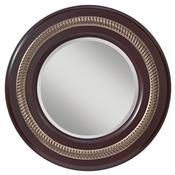 Saxon - Mahogany/Antique Sliver Mirror