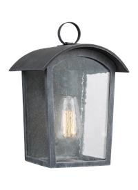 Small Outdoor Wall Lantern